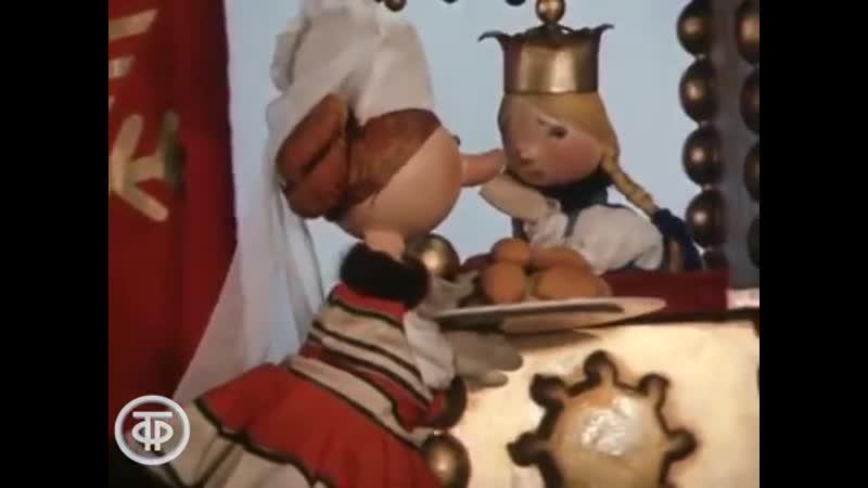Кукольный театр По щучьему велению