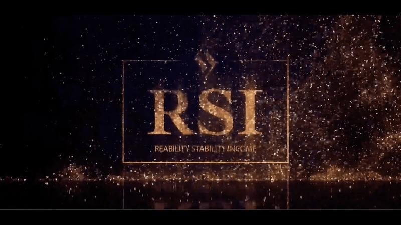 Услуги RSI комплексное предложение бизнесу