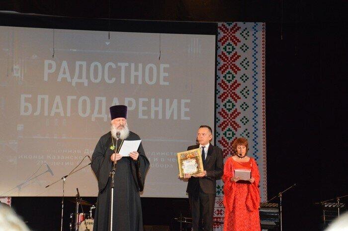 100 000 рублей на восстановление Свято-Троицкого собора собрали на благотворительном концерте «Радостное благодарение».