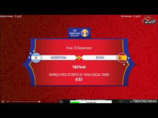 Wc 2019 gold match | arg esp
