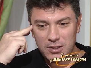 """Немцов: Говорю Березовскому: """"Боря, ты идиот? Путин тебе не простит, что ты сделал его президентом"""""""