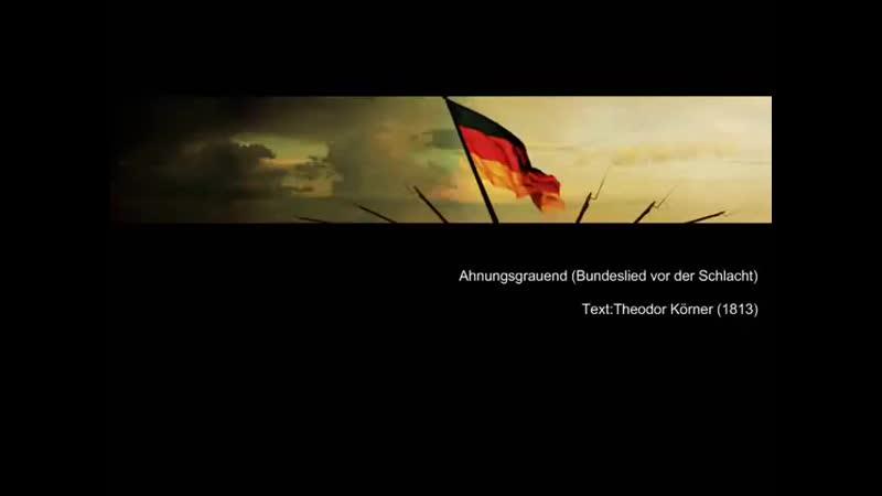 Bundeslied vor der Schlacht Theodor Körner