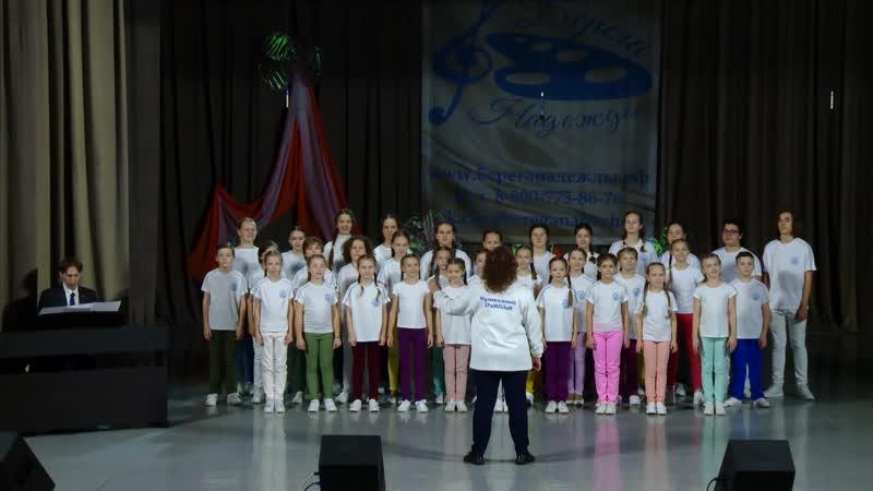 Гала концерт Тюмень Берега надежды