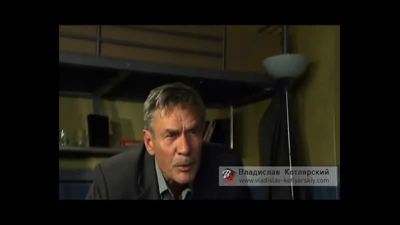Владислав Котлярский в фильме Манна небесная