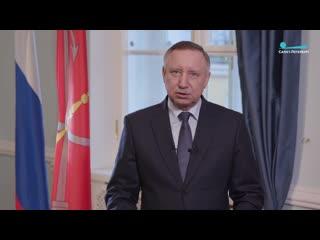 Александр Беглов о борьбе с коронавирусом в Петербурге