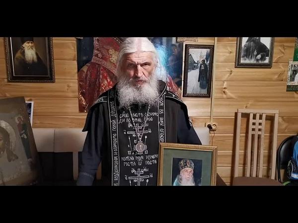 Схиигумен Сергий рассказал как отсидел за убийство и стал священником