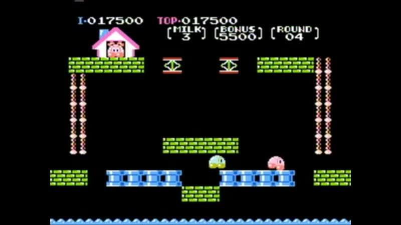 OmKol - Nuts Milk (NES)