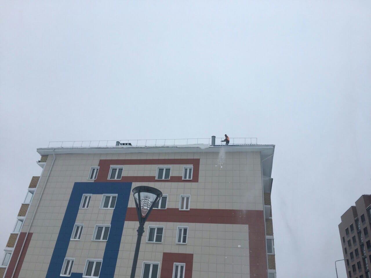 Улица Московская дом 201 чистка кровли
