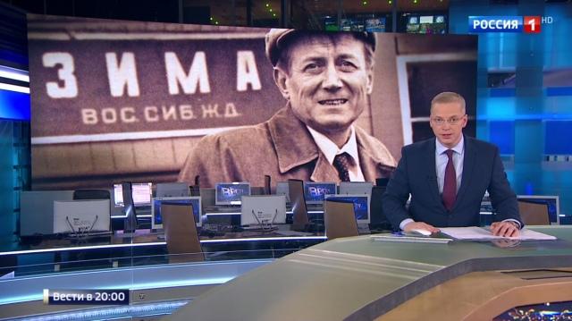 Вести в 20:00 • Больше, чем поэт: Евгения Евтушенко похоронили согласно последней воле