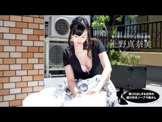 Японское порно manami ueno japanese porn all sex, blowjob, mature, married woman, creampie