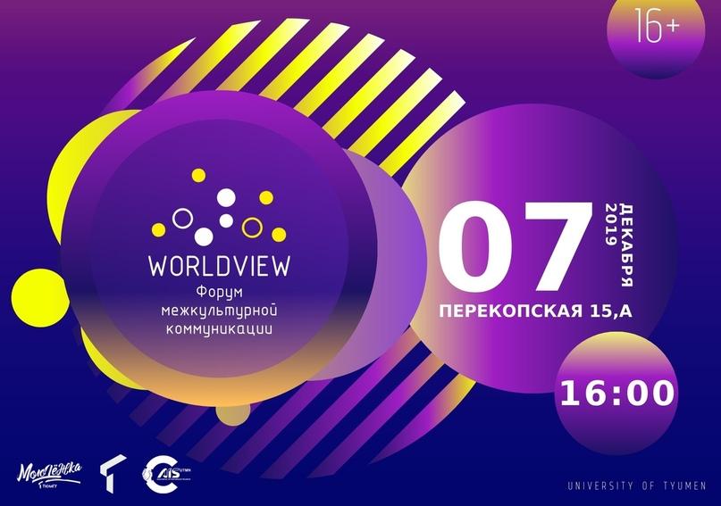 Топ мероприятий на 6 — 8 декабря, изображение №21