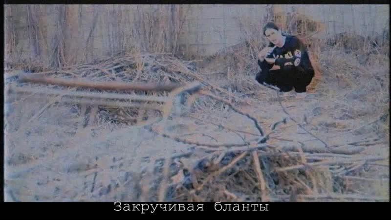 Bones Worthless Cracker 2013 перевод rus sub