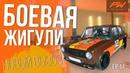 БОЕВАЯ ЖИГУЛИ | Этап Drift Matsuri SPB в Великом Новгороде