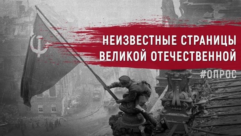 Первое мгновение войны: что помним и знаем о начале Великой Отечественной?