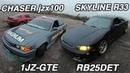 ТЕСТИРУЮ: TOYOTA CHASER JZX100 1JZ-GTE DRIFT TAXI. NISSAN SKYLINE R33 RB25DET РОДЕО