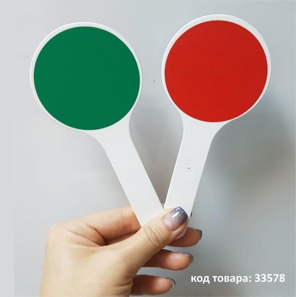 сигнальные карточки картинки лобке