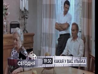 """""""Какая у вас улыбка"""" - смотрите сегодня на """"Первом Ярославском"""""""