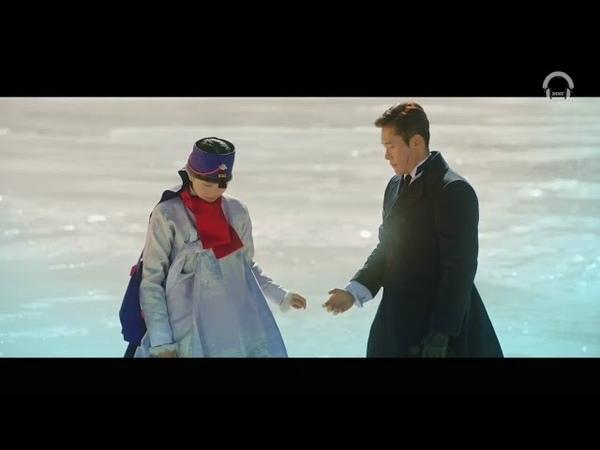 MV Savina Drones 사비나앤드론즈 My Home Eugene's song Mr Sunshine OST Part 6