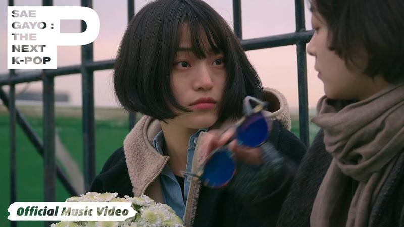 MV 나이트오프 Night Off 잠 Sleep Official Music Video