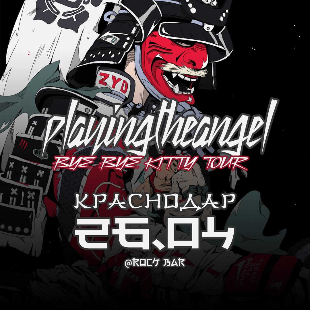 Афиша Краснодар PLAYINGTHEANGEL / КРАСНОДАР ROCK BAR