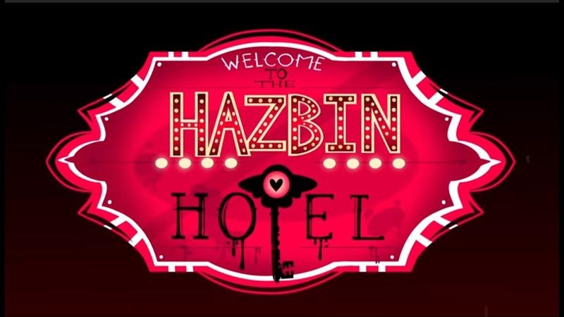 Отель Хазбин ПИЛОТ (Hazbin Hotel PILOT) Любительская Многоголосая Русская Озвучка(16) (от JeTeam)