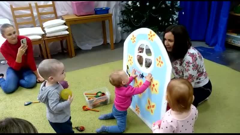 Занятие по сказке Снегурочка (группа для малышей 6 мес.-1,3 года)