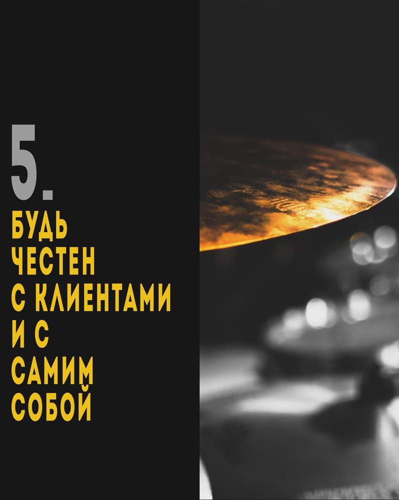 Кодекс ПРО, изображение №6