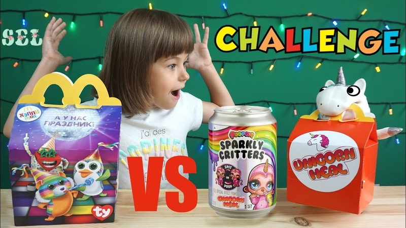 Custom Poopsie Sparkly Critters Unicorn Meal VS Happy Meal TY