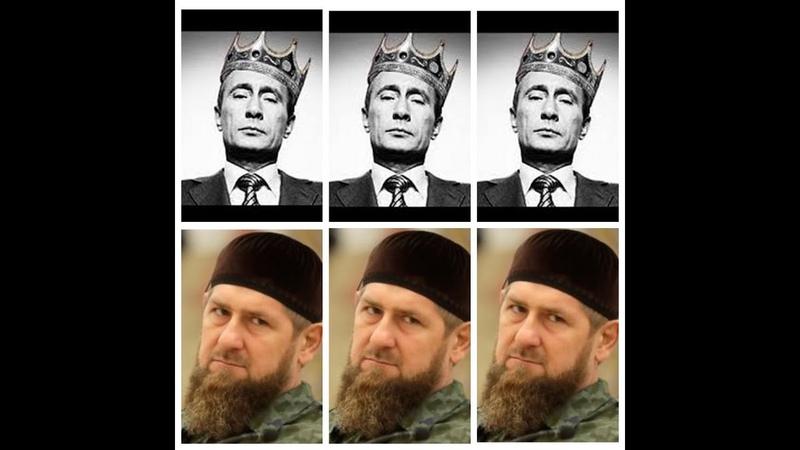 Двойники Путина и Кадырова. Что будет с Шойгу? Тайна Генштаба. Последнее слово за военными?