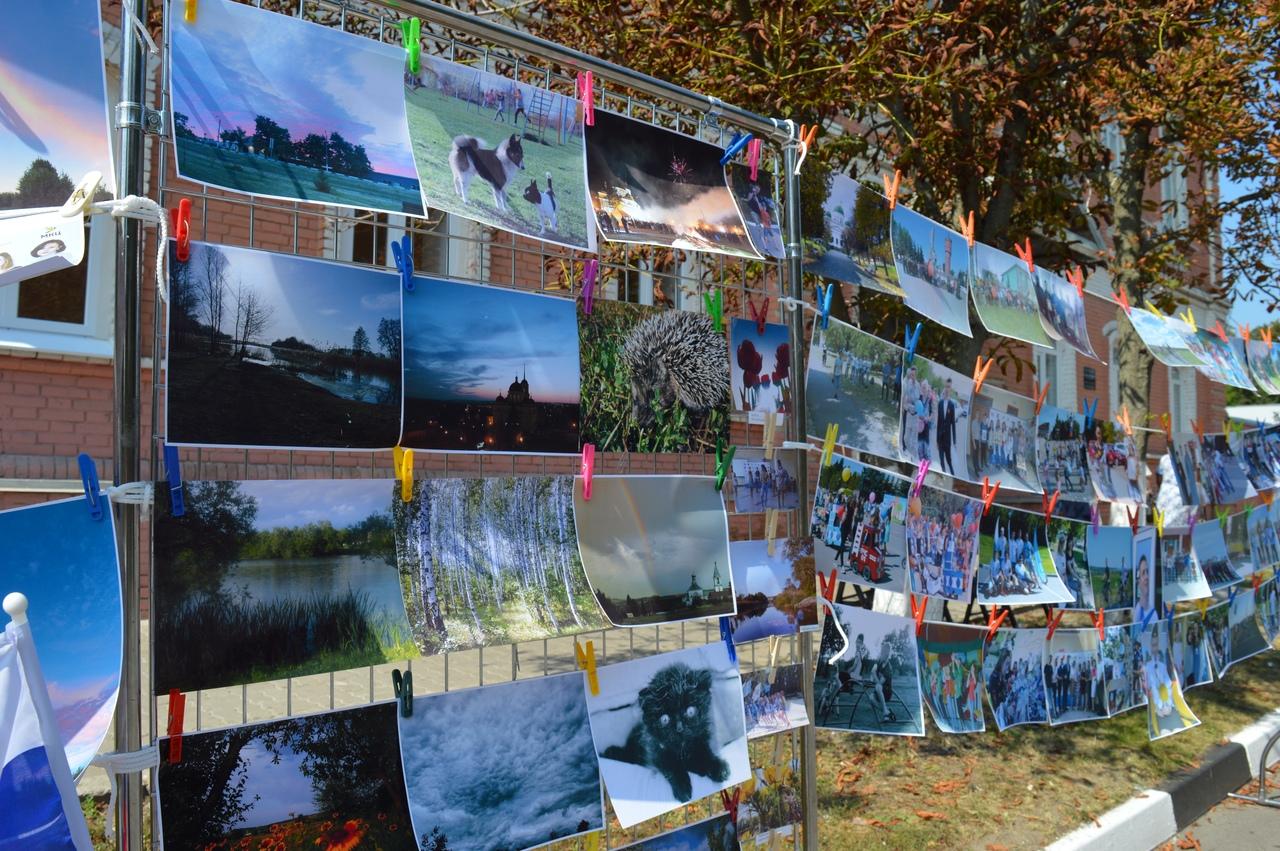 Фотовыставка «Наш район: вчера, сегодня и всегда».