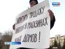 В Красноярске прошёл пикет против алкоголя