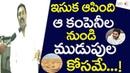 నిరుద్యోగుల తరపున విజయ సాయి రెడ్డిపై చర్311