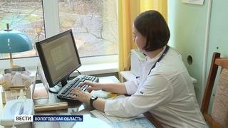 Более сотни молодых врачей пополнили вологодские лечебные учреждения