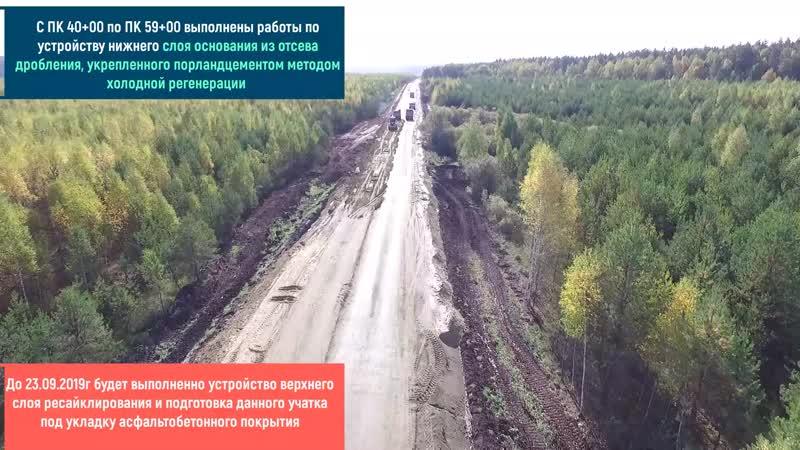 Реконструкция автодороги Барыш Инза Карсун Урено Карлинское Юлово Инзенского района