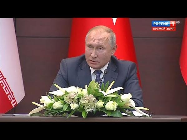 Заявления Путина были НАЦЕЛЕНЫ на Вашингтон! Западные СМИ считают русского президента ДЬЯВОЛОМ!