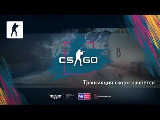 Cs:go   специальный турнир 2019   онлайн-отборочные #4