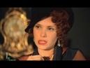 Ниро Вульф и Арчи Гудвин Дело в шляпе 4 из 9