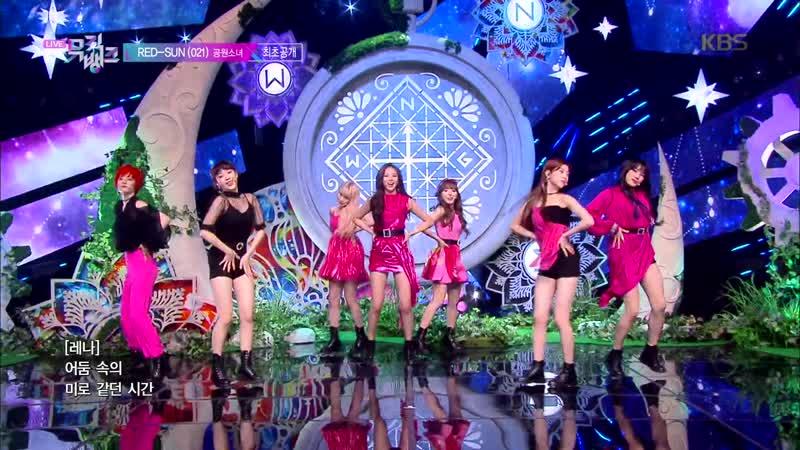 GWSN(공원소녀) - RED-SUN [Music Bank 2018.07.26] (VK ver.)