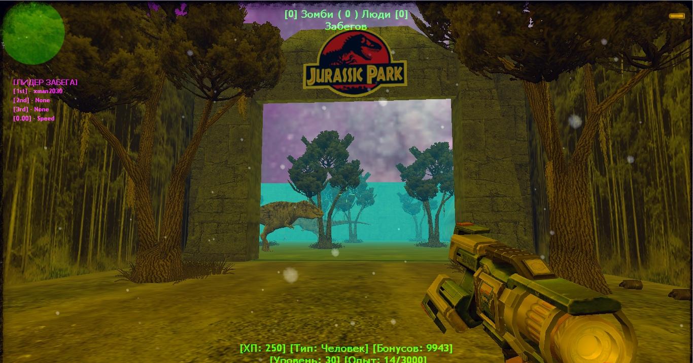 "[CS 1.6] Готовая сборка ""Zombie Escape Evolution (RUS/ENG)"""