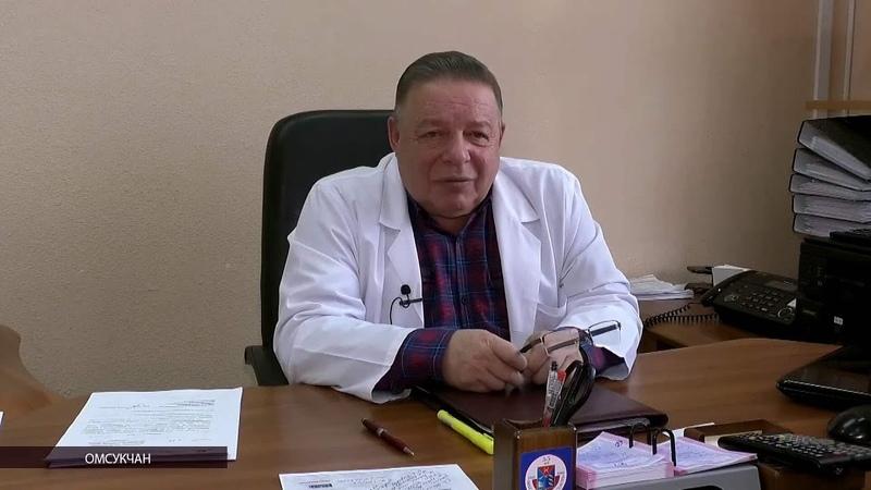 План по диспансеризации перевыполнили в Омсукчане на Колыме