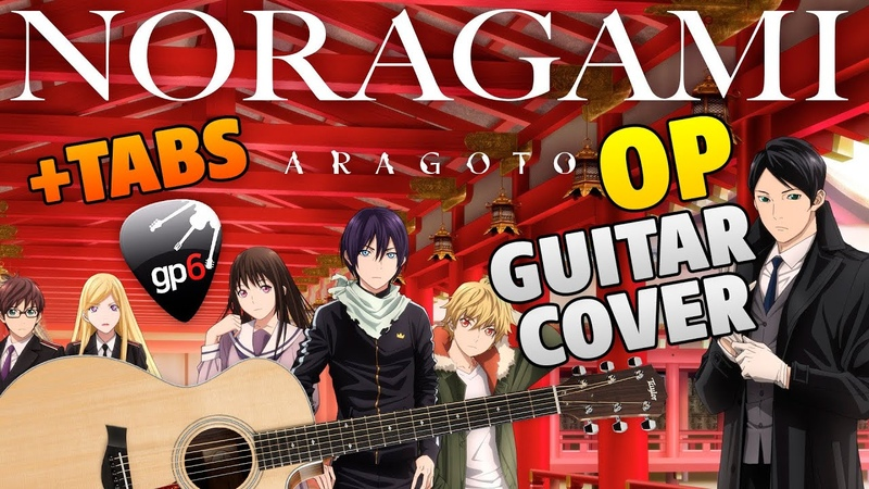 Noragami Aragoto Opening Kyouran Hey Kids fingerstyle guitar cover