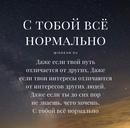 Тимур Шаймарданов - Пермь,  Россия