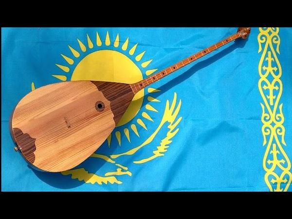🎵Күй Көңіл толқыны 🎵 KAZAKH FOLK MUSIC