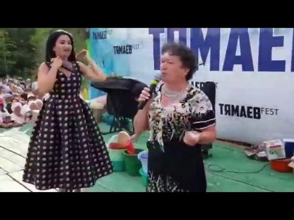 Ильсия Бадретдинова на Тямаев Фест 2019