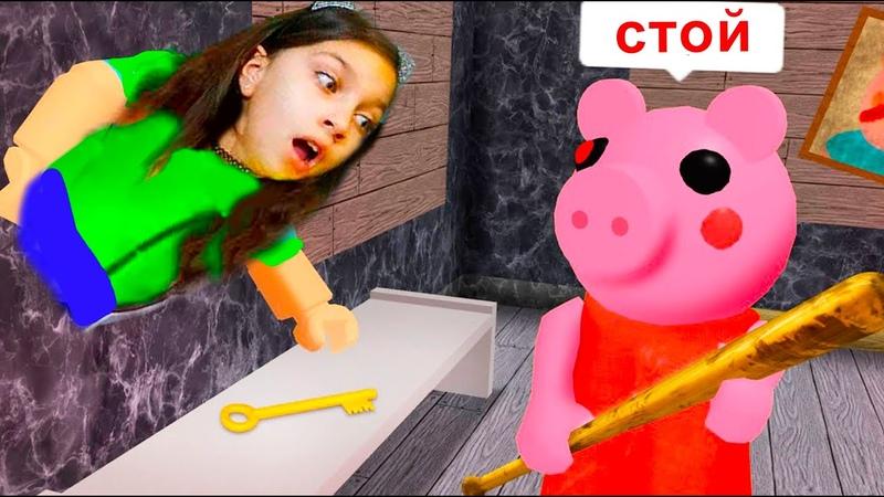 15 ТОП БАГОВ ПИГГИ 😲 Я ЛЕТАЮ roblox История РОБЛОКС вкусная свинка PIGGY 12 свинина и Валеришка