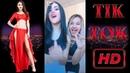Tik Tok Loco Perra Elilluminari TikTok Challenge TikTok Musically TikTok Compilation