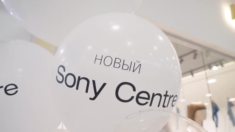 День Рождения Sony Centre