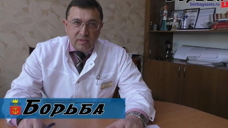 Оперативная информация из Калачёвской ЦРБ на 7 апреля 2020 года