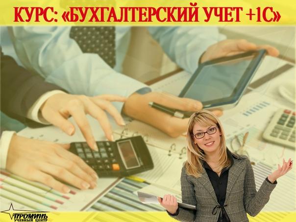 Работа на дому бухгалтером в тольятти моё дело вакансии пенза