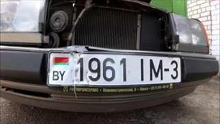 Мерседес W124 230E 1990г. - ДТП(Засмотрелся.